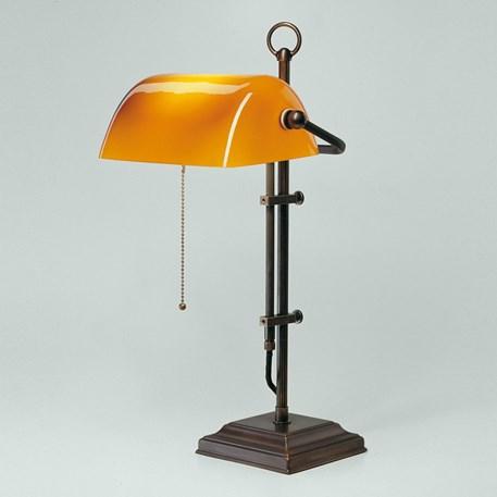 Banker Lamp Classic Square   Verstelbaar   Brons en Cognac