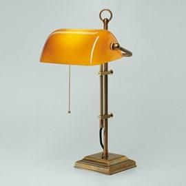 Banker Lamp Classic Square | Verstelbaar